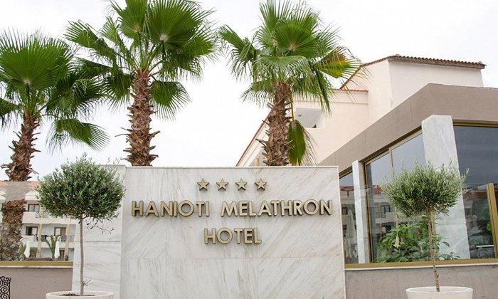 Προσφορά από 75€ ανά διανυκτέρευση με Ημιδιατροφή για 2 ενήλικες και 1 παιδί έως 5 ετών Ισχύει έως 30/09 στο 4* Hanioti Melathron Hotel