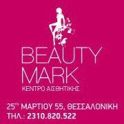 Beauty Mark logo