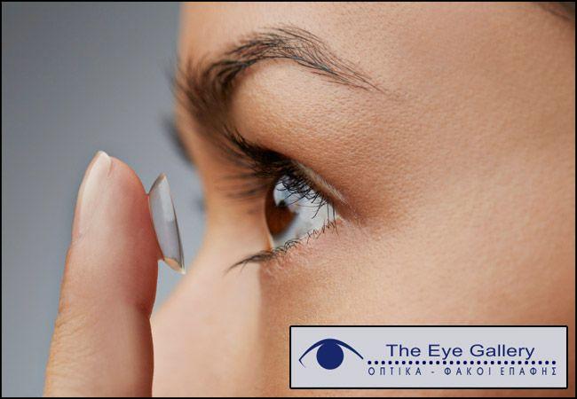 14.90€ για 6 μηνιαίους φακούς επαφής (τρία ζευγάρια) ή 19,90€ μαζί με υγρό 360ml Aquamax Performance, από το The Eye Gallery