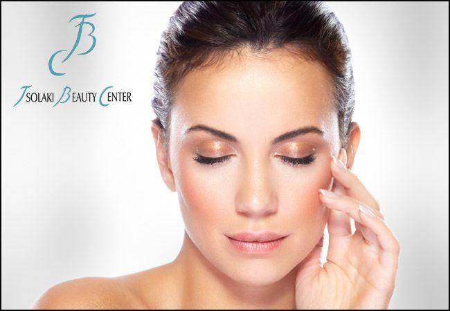 15€ για ένα βαθύ καθαρισμό προσώπου που περιλαμβάνει δερμοαπόξεση με διαμάντι και υπερήχους απο το Tsolaki Beauty Center