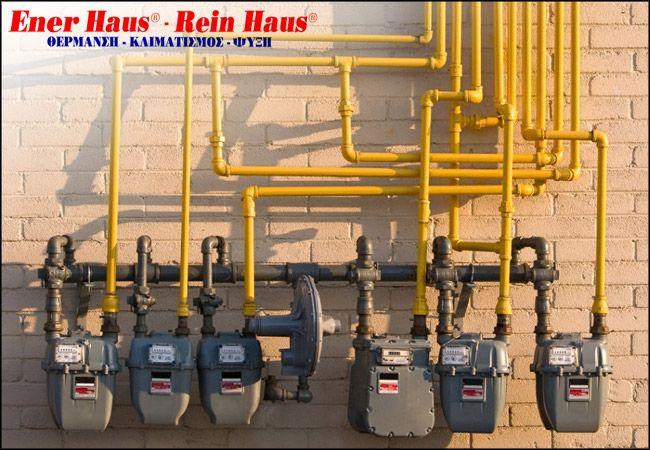 22,50€ για έκδοση πιστοποιητικού στεγανότητος σωληνώσεων φυσικού αερίου 4ετούς ισχύος από εξειδικευμένους μηχανολόγους μηχανικούς
