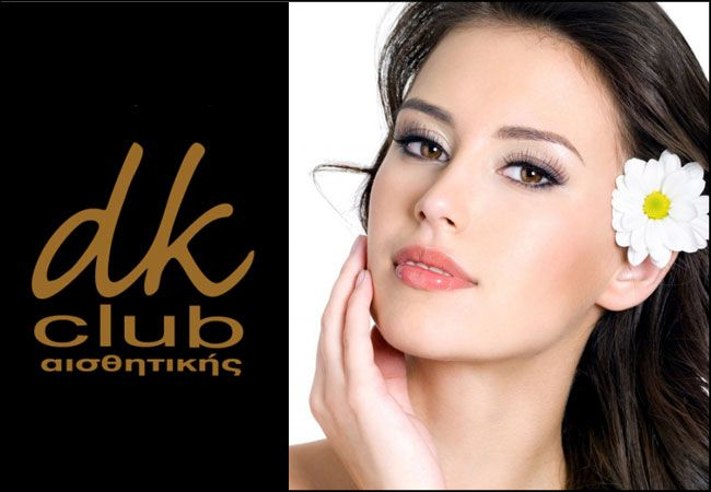 """39€ για μία ενέσιμη μεσοθεραπεία υαλουρονικού οξέως για άμεσο γέμισμα ρυτίδων σε μάτια, μεσόφρυο ή χείλη, από το """"dk club""""στην Πολίχνη"""
