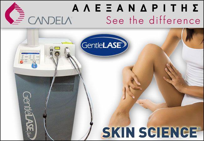 Αποτρίχωση με Αλεξανδρίτη! Από 39€ για 4 συνεδρίες με Laser Alexandrite Candela GentleLase σε περιοχή της επιλογής σας