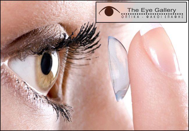 54.90€ για 12 μηνιαίους φακούς επαφής (12 ζευγάρια) ή 74,90€ μαζί με 4 υγρά 360ml Aquamax Performance, από το The Eye Gallery
