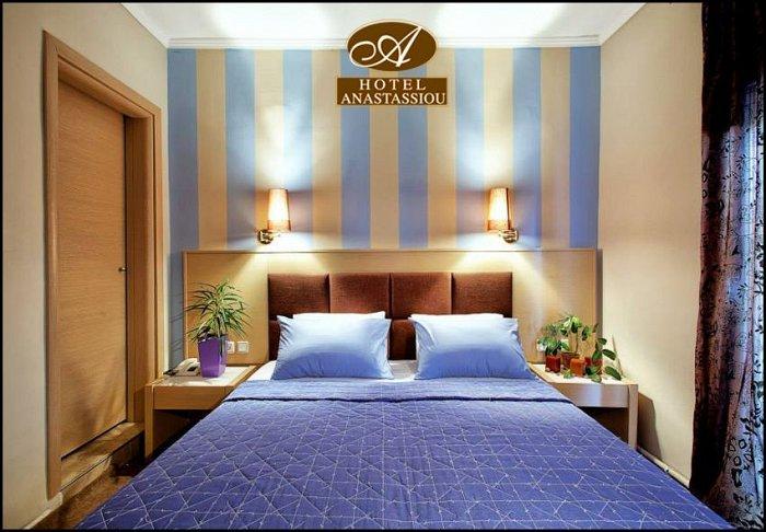 Προσφορά από 69€ για 2 διανυκτερεύσεις με πρωινό για 2 ενήλικες και 1 παιδί έως 6 ετών Ισχύει έως 21/12 εκτός 28η Οκτωβρίου στο Anastassiou Hotel