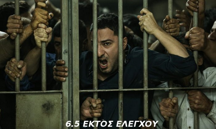 Cine Alex   Κέντρο (Αγ. Σοφίας)
