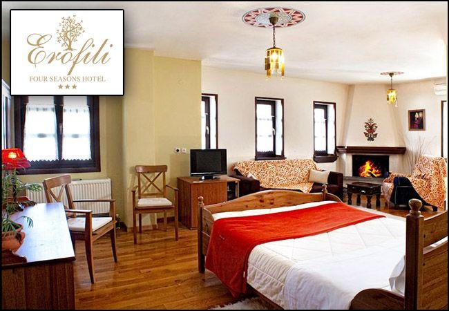 http://go.linkwi.se/z/11143-0/CD1180/?lnkurl=http%3A%2F%2Fwww.thessalonikimou.gr%2Fprosfores%2Fxenodoxeia%2F129euros-erofili-hotel-pilio-portaria