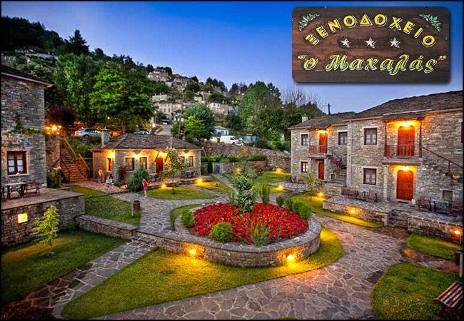 http://go.linkwi.se/z/11143-0/CD1180/?lnkurl=http%3A%2F%2Fwww.thessalonikimou.gr%2Fprosfores%2Fxenodoxeia%2F84euros-machalas-hotel-zagoroxoria-kipoi