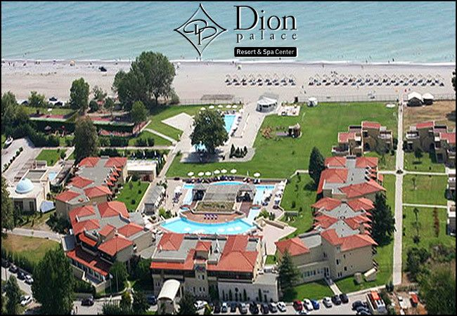 Dion Palace